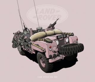 Land Rover S2A SAS