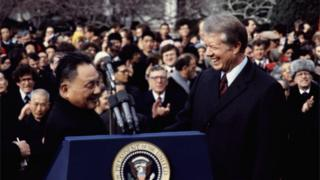 (Original Caption) 01/29/1979-Washington, DC: Chinese Vice-Premier Deng Xiaoping speaking during welcoming ceremony as President Jimmy Carter looks on.
