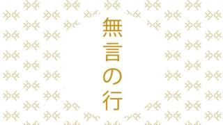 Японська мова