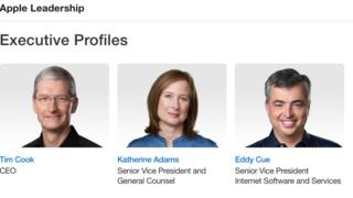 Apple leadership page profile