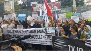 Protesto gösterisi, Galatasaray