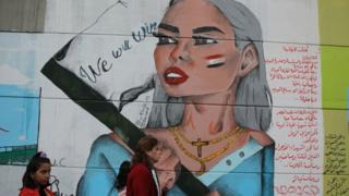 عراق، مظاہرے، بغداد، خواتین