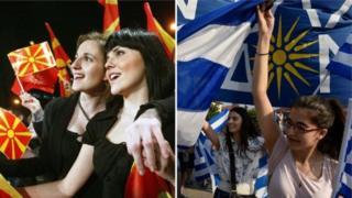 Учасники протестів з прапорами Македонії та Греції