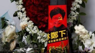 Pengunjuk rasa memandang Lam menjalankan perintah Beijing.