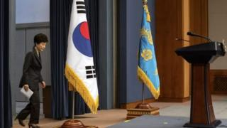 پارک گون هه، رئیس جمهور کره جنوبی