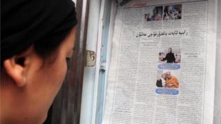 新疆的維族女性在看報紙