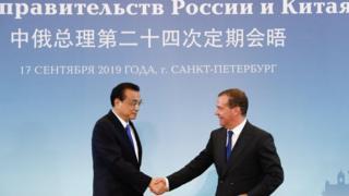 中國總理李克強與俄羅斯總理梅德韋傑夫