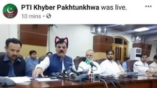 Still of Pakistani politician Shoukat Yousufzai with a cat filter on during a Facebook Live stream