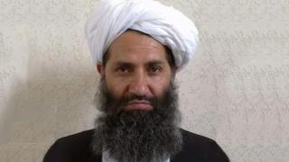 New Afgan Taliban Leader