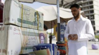 Иранская валюта