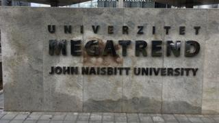 Megatrend logo