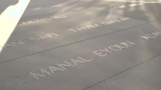 Detalle de la instalación Palimpsesto (Foto cortesía: Jon Lowe /White Cube)
