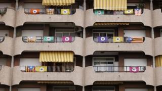 Каталонские флаги