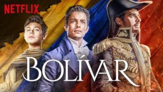 """Afiche de promoción de """"Bolívar, una lucha admirable""""."""