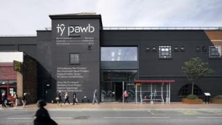 Ty Pawb arts and cultural centre, Wrexham
