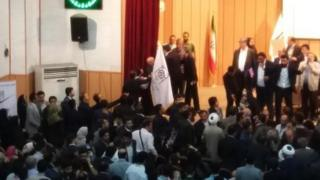 کنگره اعتماد ملی