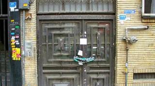 دفتر پلمپ شده جبهه مشارکت