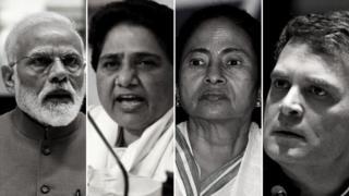 मोदी, मायावती, ममता और राहुल