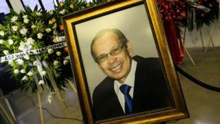 Retrato del presidente de la Asamblea Nacional de Nicaragua, René Núñez Téllez