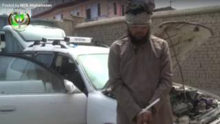 تصویر فرد بازداشت شده از سوی اداره امنیت ملی افغانستان