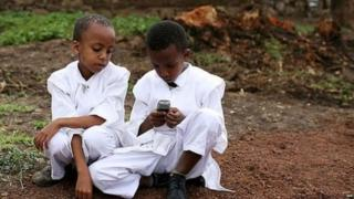इथियोपिया