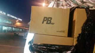 Une partie des ordinateurs PB HEV est arrivée samedi 23 décembre 2017 à Yaoundé.