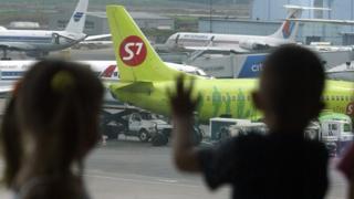 самолет и дети