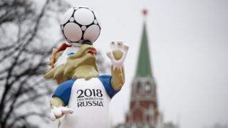 У Кремля перед жеребьевкой