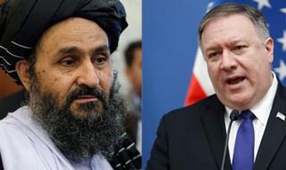 امریکا او طالبان