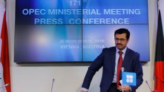 Mohammed Bin Saleh al Sada, OPEC, oil