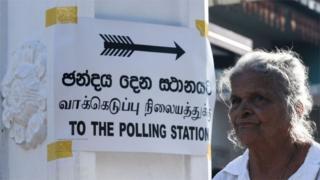 श्रीलङ्का