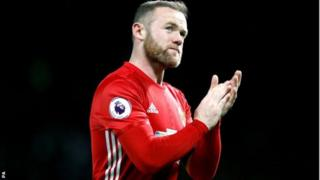 Wayne Rooney ni umwe mu bakinyi umunani bakunze kwinjiza muri rino higanwa rya FA Cup