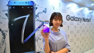 Simu ya Samsung Note 7
