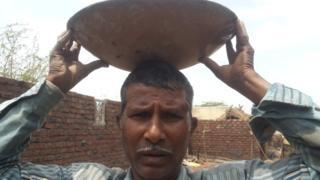 పోపట్ రావ్ మానే