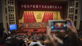 President Xi Jinping speaks at the opening session of the 19th Communist Party Congress held at The Great Hall Of The People on 18 October 2017 in Beijing, China.