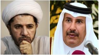 Viongozi wa Qatar