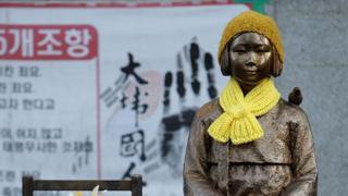 مجسمه زنان تسلیبخش
