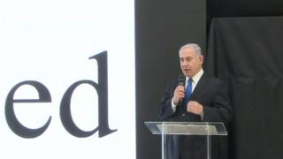 အီရန် နျူကလီးယားရေး ကြိုးပမ်းဆဲလို့ အစ္စရေး စွပ်စွဲ