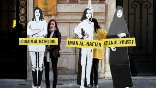 "Demonstrators from Amnesty International stage the protest on International Women""s day"