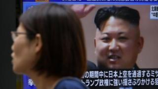 Kuzey Kore füze atışı