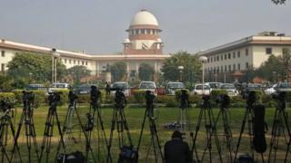 भारतीय सर्वोच्च अदालत