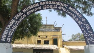 सेंगारेड्डी जेल