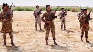 кадр из видео ИГ