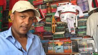 Mana muziqaa Afaan Oromoo jalqabaa