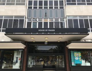 House of Fraser Hull store