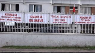 страйк проти російських менеджерів