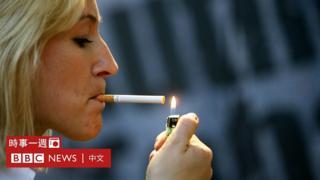 德国多蒙特一名女子在街头抽烟