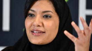 Bintimfalme Rima bint Bandar al-Saud