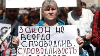 женщина с плакатом