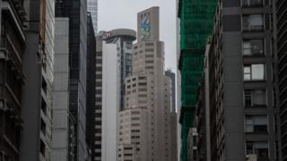 Standard Chartered banks